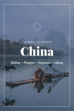 The Alluring Lands of China: A Signature Escape by Bare Escape
