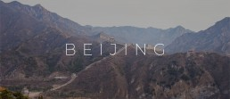 Exploring the majestic Great Wall of China with Bare Escape
