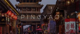 Travel back to Ancient China in the city of Pingyao with Bare Escape