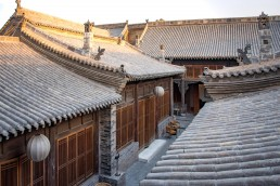 Jing's Residence, Pingyao, Shanxi Province, China | Bare Escape